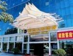 Harmony Hotel - Shenzhen